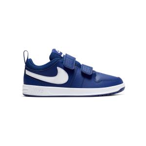 Nike AR4161