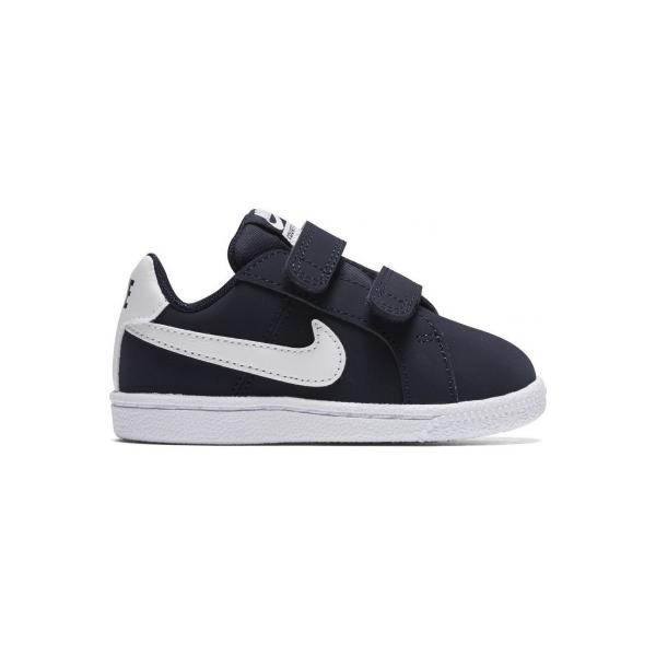 Nike 833537 400